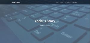 Yochi'sStoryトップページ