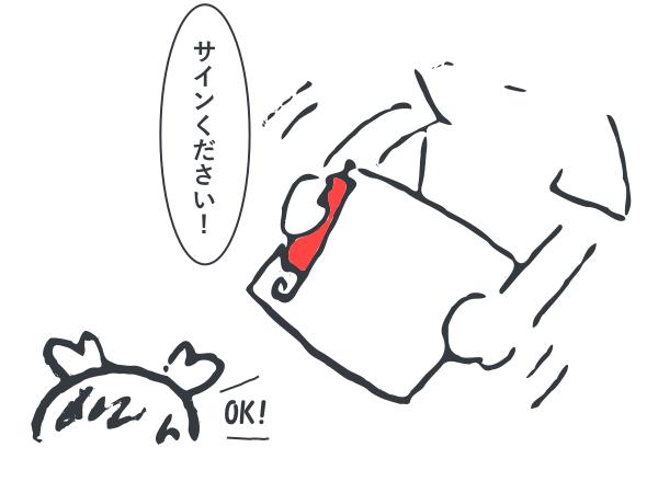 【画像】2/4コマ目