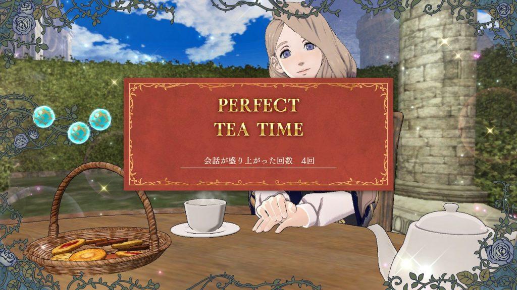 PERFECT TEA TIME 会話が盛り上がった回数 4回